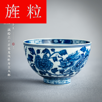 Continuous grain of jingdezhen blue and white longfeng teacups hand - made ceramic kung fu masters cup tea cup tea set personal by hand