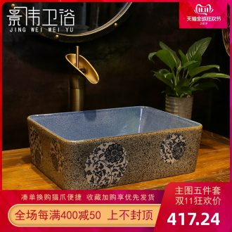Jingdezhen blue and white the sink to wash basin of Chinese style the lavatory frosted rectangular ceramic face basin stage basin home
