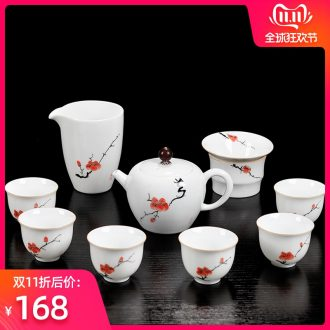 Bo yiu-chee kung fu tea sets jingdezhen hand - made tea service of a complete set of household little teapot contracted 6 people tureen tea cups
