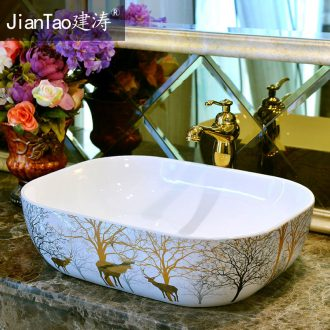 The stage basin sinks ceramic continental basin household toilet around The basin that wash a face shape toilet contracted The sink