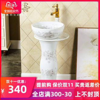 European pillar type ceramic contracted household pillar lavabo toilet washing a face basin one pillar landing balcony