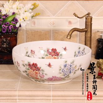 Jingdezhen ceramic lavatory basin basin art on the sink basin water white riches and honor peony