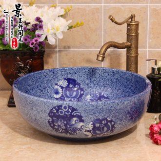Jingdezhen ceramic lavatory basin basin art on the sink basin basin comprehensive variable blue color
