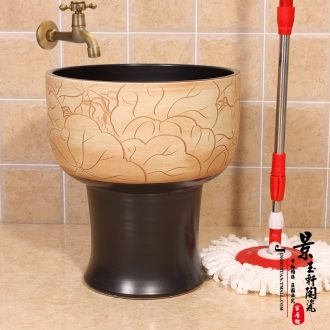 Jingdezhen ceramic dark yellow bottom carved lotus pool conjoined mop mop basin integrated water saving mop pool