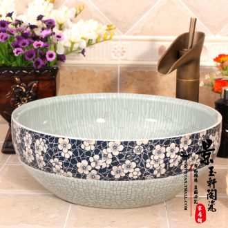 Jingdezhen ceramic art basin crack ice name plum sanitary ware stage basin lavatory basin art hand wash basin