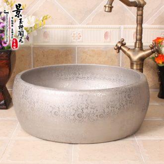Jingdezhen ceramic silver waist drum by sanitary basin sinks art on stage