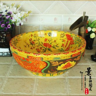Jingdezhen ceramic double with double key-2 luxury art basin yellow bottom overflowing ceramic lavatory basin