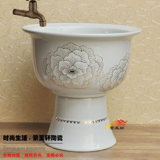 Jingdezhen ceramic art mop pool large fission mop basin of wei yu the mop mop pool ChiJin peony