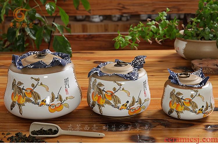 陶与瓷茶叶罐-半葫芦铜扣罐茶叶罐(新品)