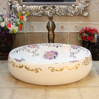 Jingdezhen ceramic art basin stage basin sinks the sink basin small oval by many optional