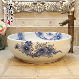Jingdezhen ceramic basin of white orchid sink basin lavatory basin to the stage of art