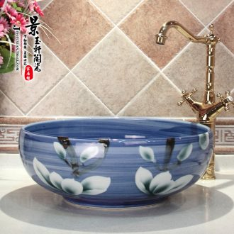 Jingdezhen ceramic art basin lavatory basin sink basin up blue glaze demand water basin