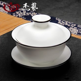 Tureen ceramic bowl large three cups to Tureen suit kung fu tea set hand grasp pot of white porcelain tea to tea