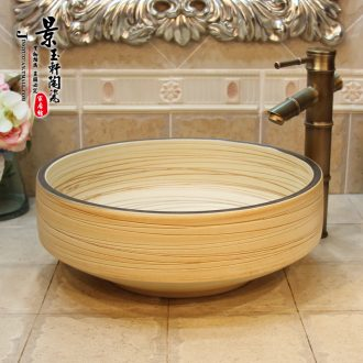 Jingdezhen ceramic wash basin stage basin, art basin sink black border admiralty type screw thread