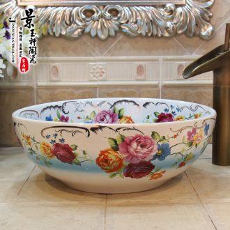 Jingdezhen ceramic new Mediterranean basin art rose on the face basin sink basin