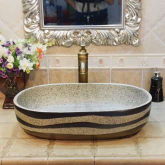 Jingdezhen ceramic lavatory basin basin sink art stage basin yellow ellipsoid bottom carved square black lines