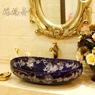 The package mail on bonsai, ceramic lavabo that defend bath lavatory basin, art basin piece of blue