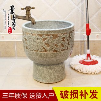 Jingdezhen ceramic art mop pool pool conjoined mop bucket mop bucket sewage pool under 36 cm crack much money