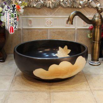 Jingdezhen ceramic art basin trumpet 34-35 night charge on the lavatory basin, art basin basin sink