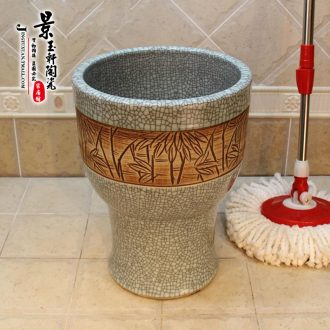Jingdezhen ceramic art mop pool 30 cm conjoined one crack bamboo carving mop pool the mop bucket