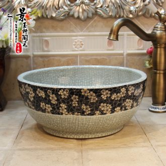 Jingdezhen ceramic art basin small 35 crack ice name plum stage basin sinks art basin of much money