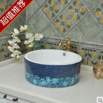 Jingdezhen ceramic sanitary ware art basin on the lavatory basin basin that wash a face a double surplus water straight blue demon ji