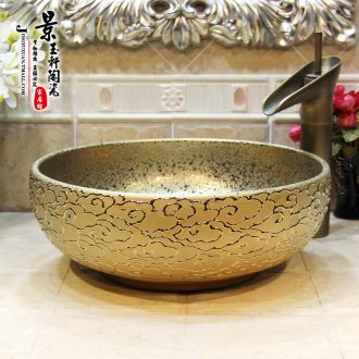 Jingdezhen ceramic lavatory basin stage basin gold - plated art basin sink xiangyun gold flower more optional