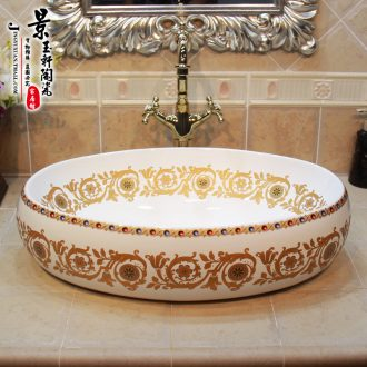 Jingdezhen ceramic art basin high white sapphire oval many sanitary ware stage basin sinks