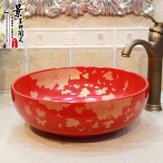 New red bottom iris sanitary ware jingdezhen ceramics art basin ceramic POTS of the basin that wash a face