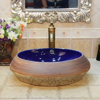 Jingdezhen ceramic lavatory basin stage basin water up blue glaze art basin sink the ellipse