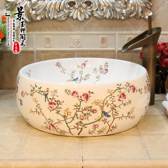 Jingdezhen ceramic lavatory basin basin art on the sink basin birdbath waist drum, flowers and birds