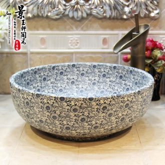 Jingdezhen ceramic lavatory basin stage basin ocean 's art basin sink white by sanitary ware