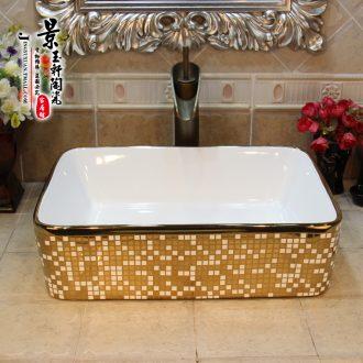 Jingdezhen ceramic lavatory basin basin art on the sink basin birdbath square Jin Bai grid