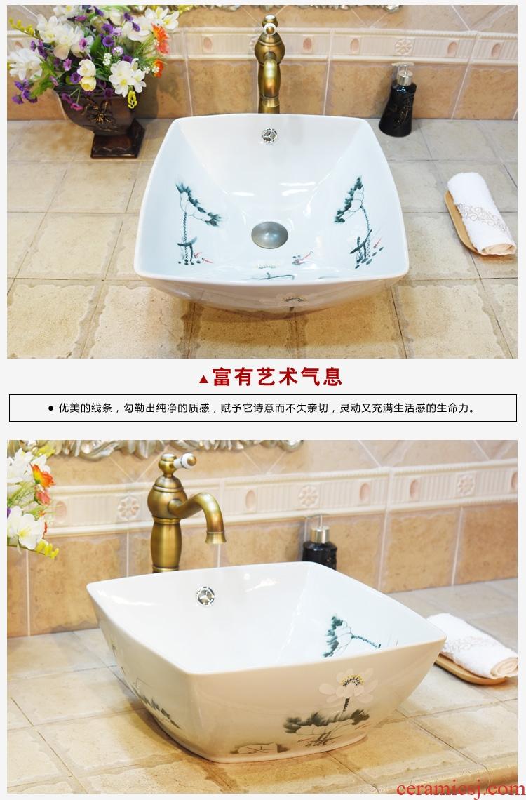 Jingdezhen ceramic lavatory basin stage basin, art basin sink square double surplus water white lotus