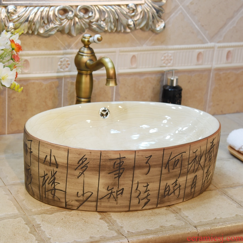 Jingdezhen ceramic lavatory basin stage basin of engraving art basin sink within the ellipse cream - colored double surplus water
