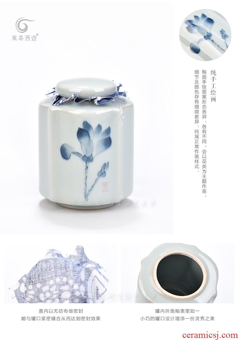East west tea pot of fine ash glaze ceramic POTS awake hand - made tea urn small jar celadon haitang caddy fixings trumpet