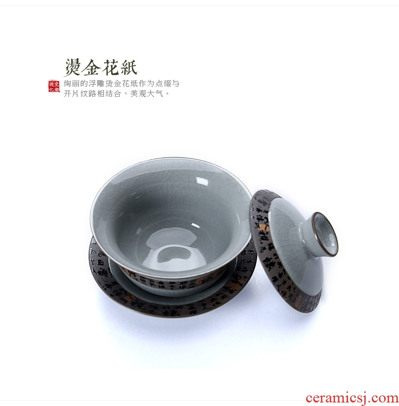 Bin, slicing can raise three elder brother up with crack glaze household tureen ceramics to cover a cup of tea, a cup of tea