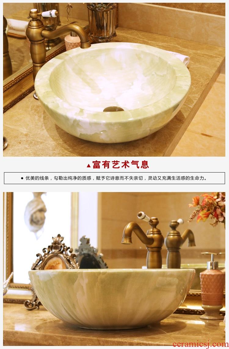 Jingdezhen ceramic stage basin to the lavatory basin art lavabo edge thickening 625 imitation marble 2 wide