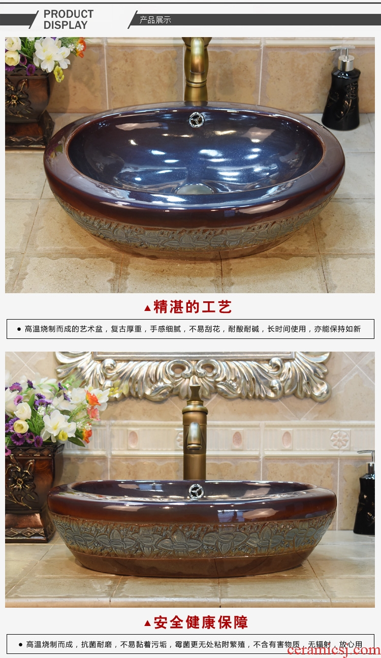 Jingdezhen ceramic lavatory basin stage basin ancient art basin sink the ellipse carve patterns or designs on woodwork double surplus water
