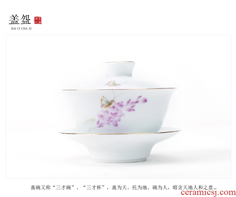 Bin, white porcelain kung fu tea set household contracted ceramic gifts hand - made paint side the lid of a complete set of dishes