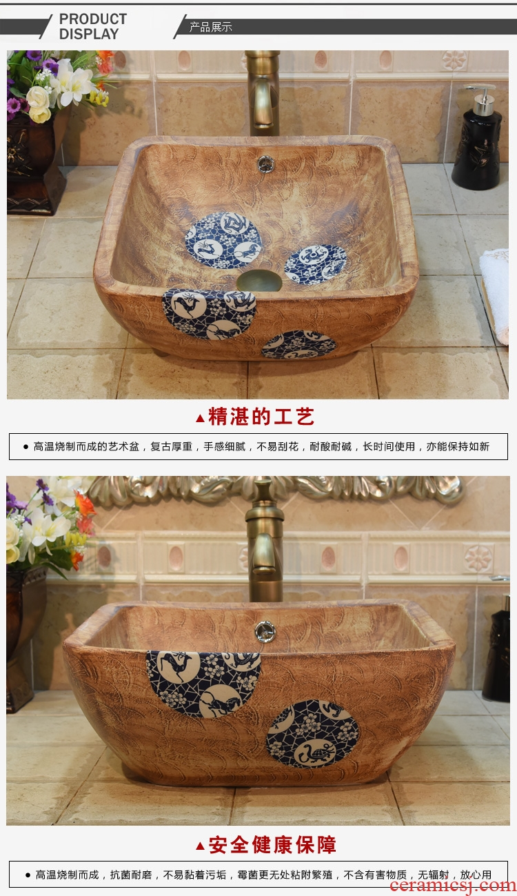 Jingdezhen ceramic lavatory basin basin art stage square with excessive water imitation stone taupe blue ice name plum beast