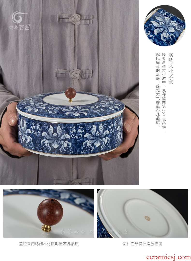 East west tea pot of ceramic seven loaves tank two of bread pu 'er tea cake box of white tea and blue and white caddy fixings large POTS