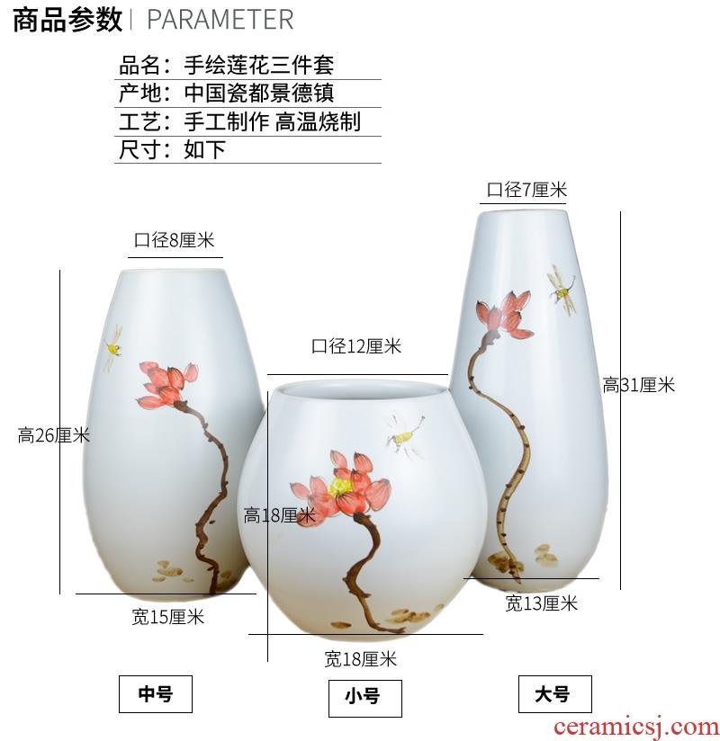 Jingdezhen ceramic hand - made vases, dried flowers, flower arrangement sitting room TV ark of new Chinese style household adornment handicraft furnishing articles
