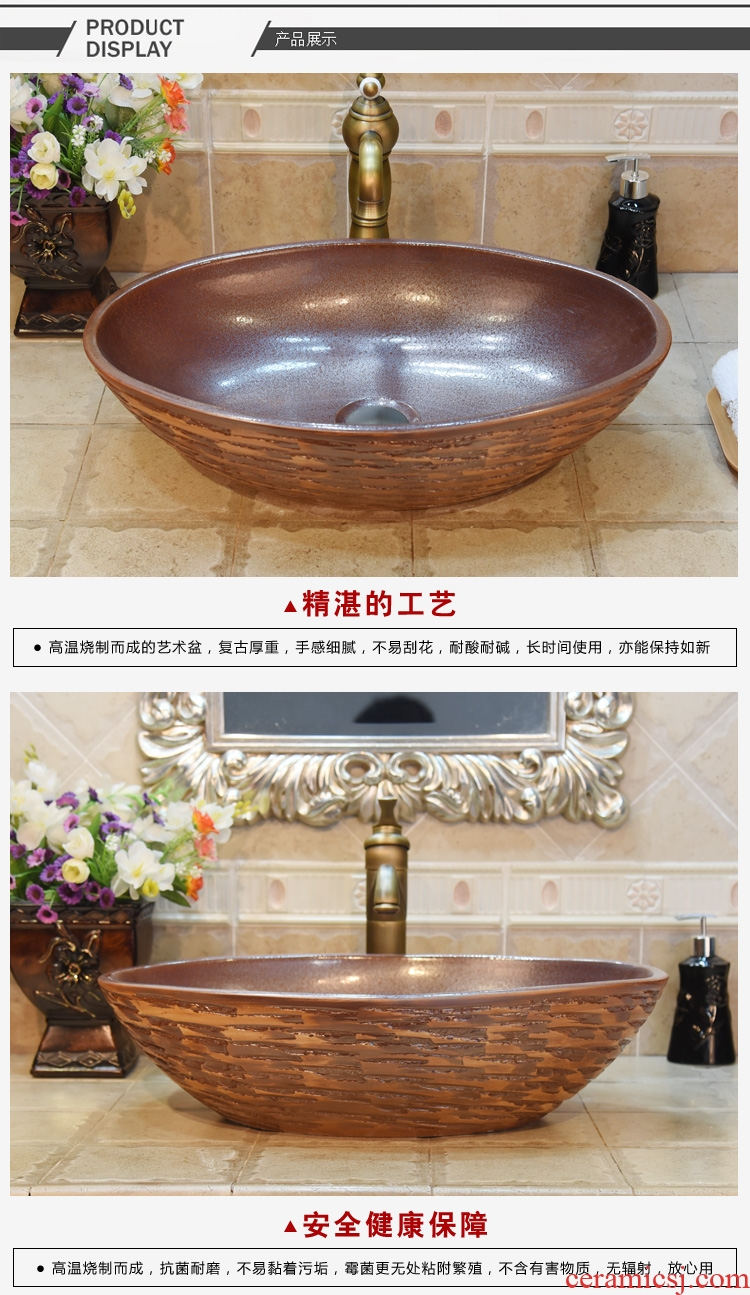 Jingdezhen ceramic lavatory basin basin sink art stage basin oval ancient yellow blue