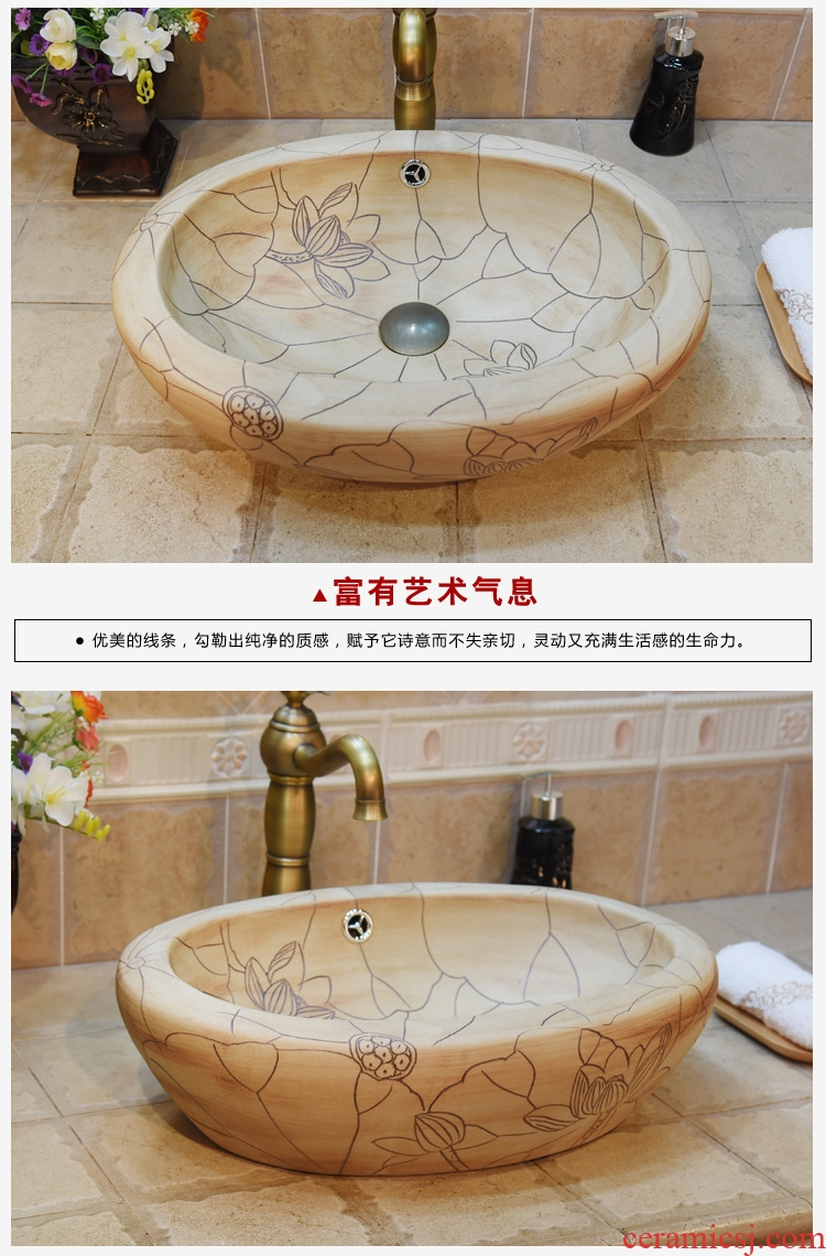 Jingdezhen ceramic lavatory basin stage basin, art basin sink oval with double carved lotus overflowing