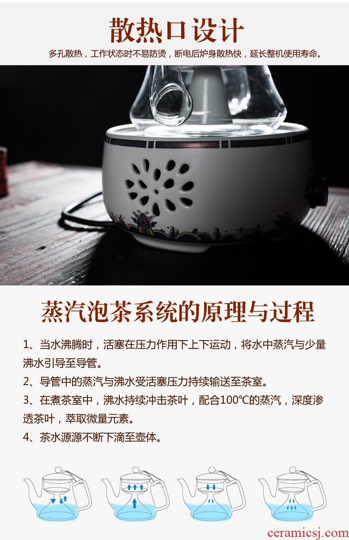 Bin, steaming tea ware boiling tea ware black tea pu 'er automatic glass tea teapot ceramic electric TaoLu boiling kettle
