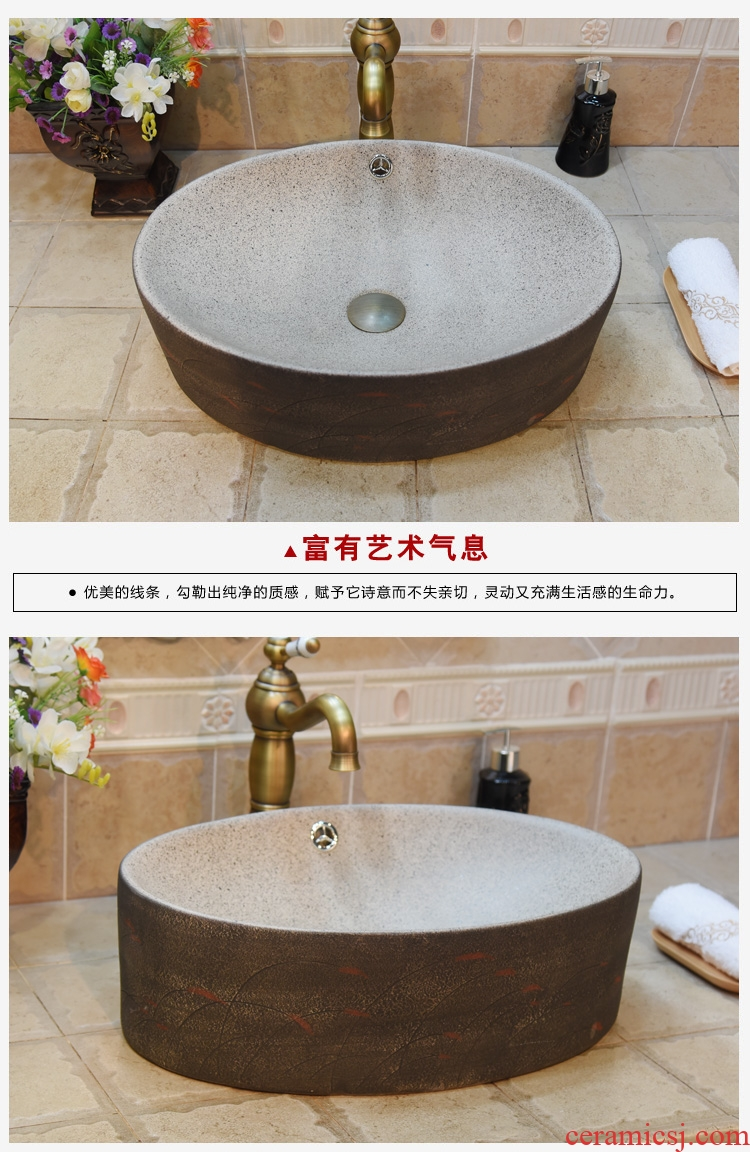 Jingdezhen ceramic lavatory basin stage basin, art basin sink the ellipse with a double reed overflowing