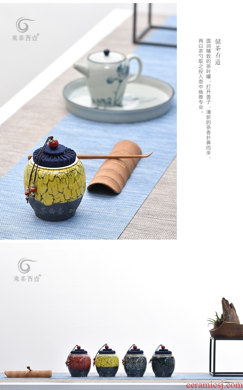 East west tea pot of Japanese ceramic seal pot tea storage tanks cloth cover variable glaze seasons caddy fixings trumpet