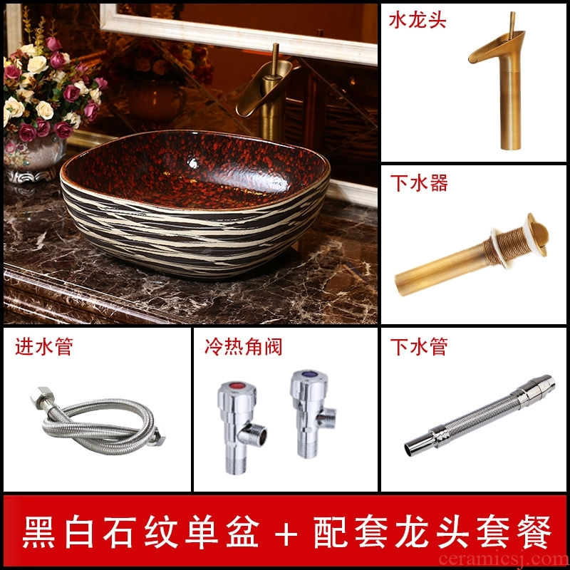 Zhao song toilet stage basin square ceramic art the sink American style restoring ancient ways sinks the balcony