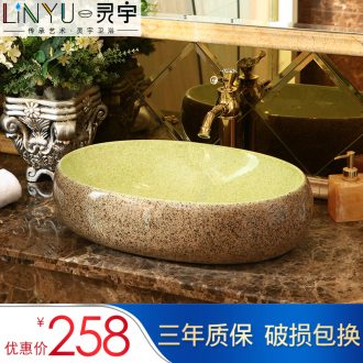 Ling yu ceramic art basin on its basin is the basin that wash a face dark green oval sink European toilet